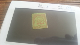LOT 219101 TIMBRE DE COLONIE TUNISIE NEUF* N�15 VALEUR 23 EUROS