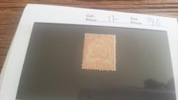 LOT 219103 TIMBRE DE COLONIE TUNISIE NEUF* N�17 VALEUR 26 EUROS