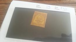 LOT 219106 TIMBRE DE COLONIE TUNISIE NEUF* N�19 VALEUR 37 EUROS