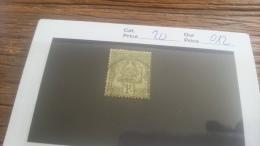 LOT 219110 TIMBRE DE COLONIE TUNISIE OBLITERE N�20 VALEUR 12 EUROS