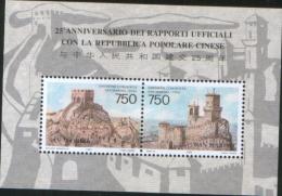 San Marino 1996 Joint Issue China  25 Anniv. Dei Rapporti San Marino Cina Emissione Congiunta  Foglietto ** MNH - Unused Stamps