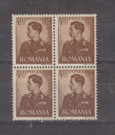 1941 - Roi Michel I  Y&T No 638 MNH - Ungebraucht