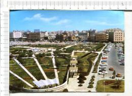 KUWAIT -   Public  Garden - Koweït