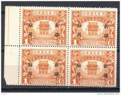 China   Chine : (5045) 1929 Commémoration Des Funérailles De Sun Yat-sen SG79** X 4 - Sinkiang 1915-49