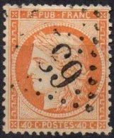 FRANCE - 40 C. Siège De Paris - 40 C. Avec 4 Retouchés Oblitéré TB - 1870 Siege Of Paris