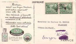 CHYPRE - NICOSIE - IONYL - PLASMARINE - MERINOL- CROISIERE EN MEDITERRANEE IONYL 1950-1951 - CHATEAU DE KYRENIA - Cartas