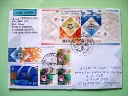 Ukraine 2012 FDC Cover To Nicaragua - EUROPA CEPT Sheet - Flowers - Ukraine