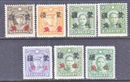 JAPANESE  OCCUP.  MENG  CHIANG   2 N 14-20       *   No Wmk. - 1941-45 Northern China