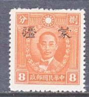 JAPANESE  OCCUP.  MENG  CHIANG   2 N 108     * - 1941-45 Northern China