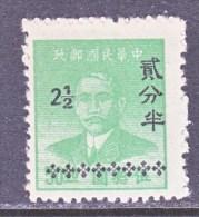 CHINA  997   * - Chine