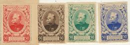 Maréchal Joffre - 4 Vignettes -50 C-souscription Nationale - Commemorative Labels