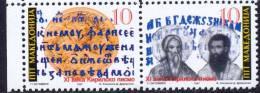 MK 1997-099-100 1100A°CHIRILIK LETTERS, MACEDONIA, 1 X 2v, MNH - Macedonië
