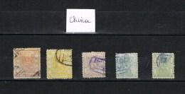 China  - Little Lot Used - To Inspect - à Voir - Na Te Zien - Non Classificati