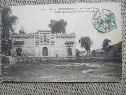 1706 Chine Nan Quan 1911 Loc Hang Thiap Long Tchéou Sontay Handi Tonkin Généalogie Vandeputte Thumesnil France China - Brieven En Documenten