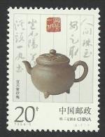 China, 20 F. 1994, Sc # 2495, MNH - 1949 - ... Repubblica Popolare