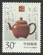 China, 30 F. 1994, Sc # 2496, MNH - 1949 - ... République Populaire
