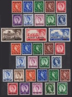 KUWAIT 1952-58 QEII SG 93-102, 107-109, 110-19, 120-30 sets complete, VF LMM