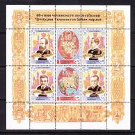 TJK-    17    TAJIKISTAN – 2001, 60 WORLD CHESS CHAMPIONSHIP