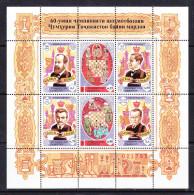 TJK-    25    TAJIKISTAN – 2001, 60 WORLD CHESS CHAMPIONSHIP