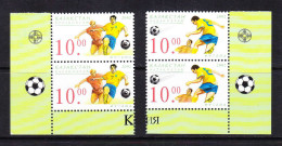 KAZ-    30    KAZAKHSTAN – 2002 FOOTBALL. STARTING PRICE FOR THE ONE SET