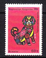KGZ-    02    KYRGYSZTAN - 1994 YEAR OF DOG