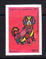 KGZ-    03    KYRGYSZTAN - 1994 YEAR OF DOG