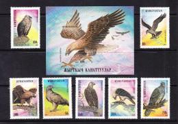 KGZ-    15    KYRGYSZTAN – 1995 BIRDS OF PREY