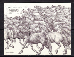KGZ-    17    KYRGYSZTAN – 1995 HORSES