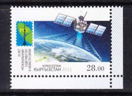KGZ-    57    KYRGYSZTAN – 2011, 20TH REGIONAL COMMUNICATION UNION