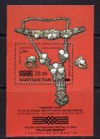 "KGZ-    59    KYRGYSZTAN – 2004 SECOND INTERNATIONAL FESTIVAL ""PEACE AND RESPECT"" +OVERPRINT"