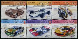 MACAU 2013 - 60e Grand Prix De F1, Voitures De Différentes époques - 6 Val Neufs // Mnh Set - Unused Stamps