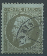Lot N°25782    Variété/n°19, Oblit Cachet à Date De PARIS, Piquage - 1862 Napoleon III