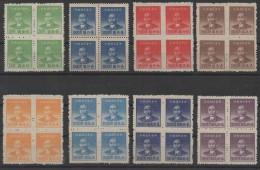 China (1949)  Yv. 973/80 - Nice Blocks Of 4 !   / - 1949 - ... People's Republic