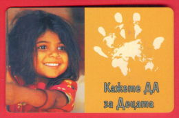 H1  / MOBIKA  - UNICEF - SAY YES FOR CHILDREN  Phonecards Télécartes Telefonkarten Bulgaria Bulgarie Bulgarien Bulgarije - Bulgaria