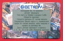 H14 / BETKOM - BETWEEN GPT ( U.K. )  BTC ( Bulgarije )  Phonecards Télécartes Telefonkarten Bulgaria Bulgarie Bulgarien - Bulgaria