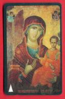 H30 / BETKOM - ICON - MOTHER AND CHILD -  Phonecards Télécartes Telefonkarten Bulgaria Bulgarie Bulgarien Bulgarije - Bulgaria