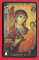 H34 / BETKOM - Icon - Mother Of God (Mary)  Child (Jesus Christ) Phonecards Télécartes Telefonkarten Bulgaria Bulgarie - Bulgaria