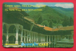 H48 / BETKOM  - NORTH WING , RILA MONASTERY -  Phonecards Télécartes Telefonkarten Bulgaria Bulgarie Bulgarien Bulgarije - Bulgaria