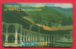 H53 / BETKOM  - NORTH WING , RILA MONASTERY -  Phonecards Télécartes Telefonkarten Bulgaria Bulgarie Bulgarien Bulgarije - Bulgaria