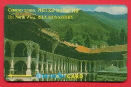 H54 / BETKOM  - NORTH WING , RILA MONASTERY -  Phonecards Télécartes Telefonkarten Bulgaria Bulgarie Bulgarien Bulgarije - Bulgaria