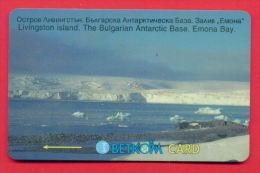 H59 / BETKOM - LIVINGSTON ISLAND. ANTARCTIC BASE. EMONA BAY.  Phonecards Télécartes Telefonkarten Bulgaria Bulgarie - Bulgaria