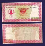 ZIMBABWE 2003 Banknote,  USED VF. 10.000  Zim Dollar - Zimbabwe