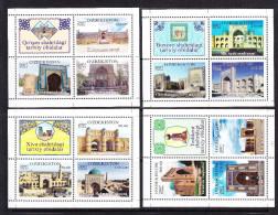 UZB-70UZBEKISTAN – 2007 OLD TOWNS - Uzbekistan
