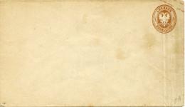 Entier Postal Enveloppe 4 Shilling Aigle à Deux Têtes Marron Neuf - Luebeck