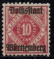 WURTTEMBERG, 1919, Unused, Without Glue, Stamp(s) Dienst 138, #16101 - Wurttemberg