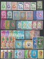 ARABIE SAOUDITE - Bon Lot De Séries Complètes Neuves Entre 1954 Et 2004 - 4 Scans - Arabie Saoudite