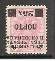 Jugoslawien / Yugoslavia / Bosnia - Mi.Porto 19K - Mint / * 1919 Inverted Overprint - Portomarken