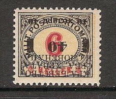 Jugoslawien / Yugoslavia / Bosnia - Mi.Porto 21K - Mint / * 1919 Inverted Overprint - Portomarken