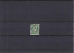 Norvège - Yvert 16 Oblitéré - Cor De Poste - Valeur 45 Euros - Norvège