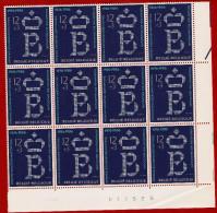 1986  -  BELGIQUE  N°  2204**   Bloc  De  12   Timbres  Neufs - Collections